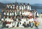 Greece 1992 :: The Folklore Ensemble Vranovcan